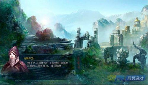 武林3精彩截图