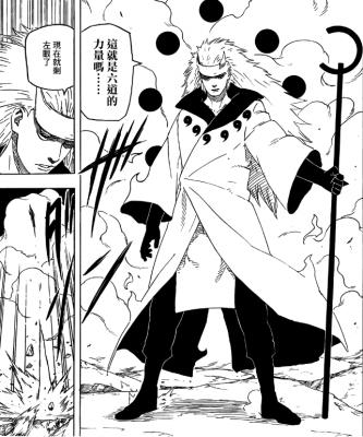 火影忍者漫画最新更新663话:小樱鸣人之吻