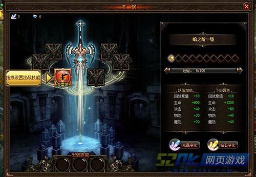 圣光之塔精彩游戏截图欣赏