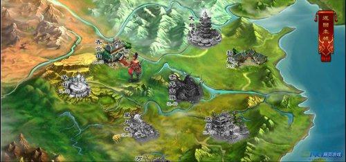 傲剑天穹精彩游戏截图欣赏