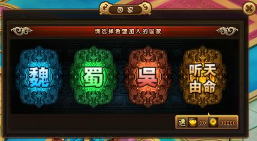 三国仙侠传精彩游戏截图欣赏