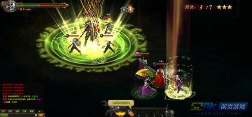 魔幻英雄谱精彩游戏截图欣赏