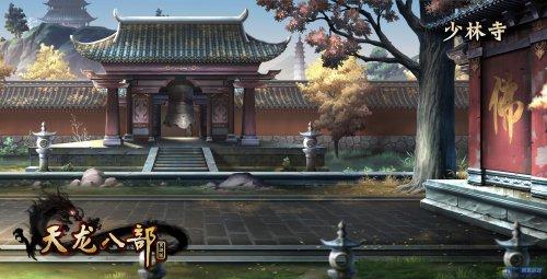 天龙八部页游版精彩游戏截图欣赏