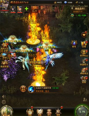 三七互娱进军H5游戏 首推自研力作《大天使之剑H5》