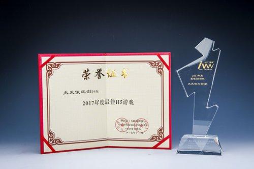 """三七互娱亮相互联网经济论坛 胡宇航获评""""游戏行业风云人物"""""""