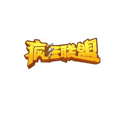 七夕爱意 《疯狂联盟》四周年先期回馈活动