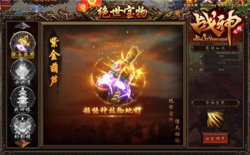 升级材料登场 《七魄》玩转宝物系统