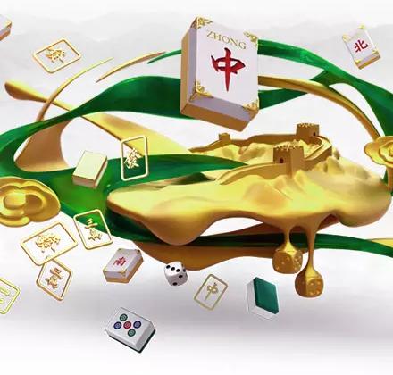 QQ游戏欢乐麻将喜迎周年庆 狂送爆款好礼