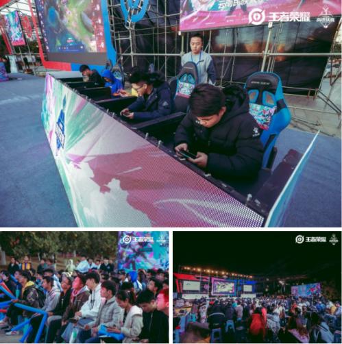 第六届《王者荣耀》高校联赛云南民族大学站圆满落幕!