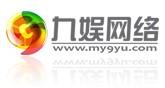广州九娱网络科技有限公司