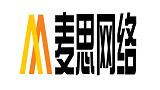 杭州麦思网络科技有限公司