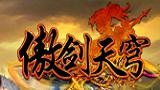 广州市楚骓网络科技有限公司