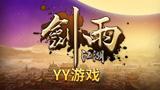 广州创娱网络科技有限公司